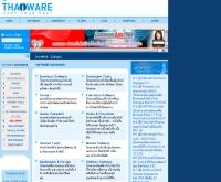 ซอฟต์แวร์ไทย - software.thaiware.com