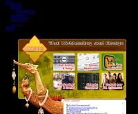 บางกอกโฮสต์  - bangkokhost.com/