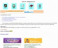 ชิงโชค 2002  - geocities.com/chingchok2002