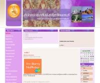 สำนักงานประชาสัมพันธ์จังหวัดเพชรบุรี - province.prd.go.th/phetchaburi