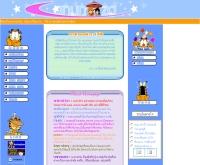 อนันซาร์ โฮมเพจ - geocities.com/anunza