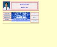 มนตรีน่า2002 - geocities.com/montrina2002