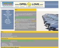 ชุมนุมชนผู้รักและใช้รถยนต์โอเปิ้ล - opellove.com