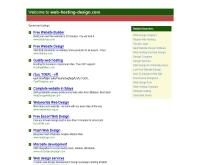 เว็บโฮสติ้งดีไซน์ - web-hosting-design.com/