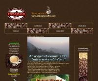 เชียงใหม่กาแฟสด - chiangmaicoffee.com