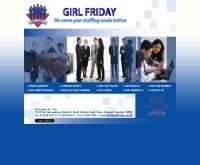 เกิร์ลไฟรเดย์ - girlfriday.co.th