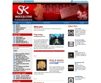ร้านเส็งแกะสลัก - skmould.com