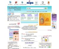 นิภา ชื่อไทย ไม่มีดอท - nipa.co.th/