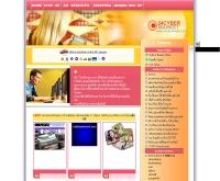 ฟิตเวย์ ไทยแลนด์ - thaifitway.com