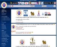 สมาคมกอล์ฟแห่งประเทศไทย - tga.or.th