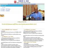 โบสถ์แห่งความสามัคคี - samakki.com