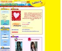 ยูยิ้มดอทคอม - youyim.com