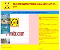 บริษัท ตรัยมิตรเอ็นจิเนียริ่งแอนด์แอสโซซิเอท จำกัด - trimitr.com