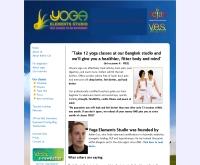 โยคะ เอลลิเมนท์ สตูดิโอ - yogaelements.com