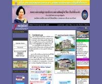 ฟรีแปลนดอทคอม - freesplans.com