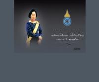 ตะโกรายสัมพันธ์ - takorai.org