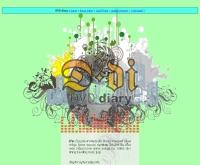 ดีวีดี ไดอารี่  - dvddiary.com