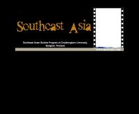 ปริญญาโท เอเซียตะวันออกเฉียงใต้ศึกษา จุฬาลงกรณ์มหาวิทยาลัย - seachula.com/