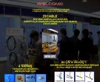 ซีเคเบิล - zecable.com
