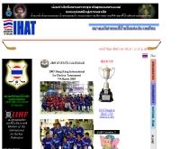 สมาคมกีฬาฮอกกี้น้ำแข็งแห่งประเทศไทย - geocities.com/ihatthailand