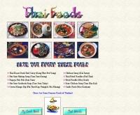 อาหารไทย - geocities.com/youis.geo