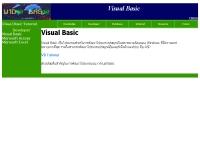 วิชวล เบสิค - widebase.net/vb/vbindex.htm