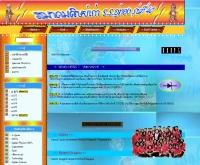 โรงเรียนอู่ทอง  - geocities.com/uthong040