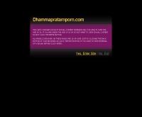 ธรรมประทานพร - dhammapratarnporn.com