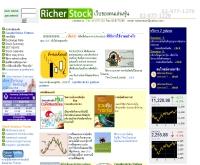 ริชเช่อร์ สต๊อค - richerstock.com/