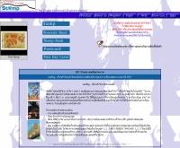 แสตมป์ไทย - dstmart.com/stamp