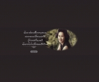 ชาเขียวใบหม่อน - greenteathai.com