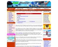กระบี่ ไทยแลนด์ โฮเทล - krabi-thailand-hotels.com