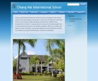 โรงเรียนนานาชาติเชียงใหม่ - cmis.ac.th