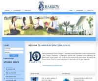 แฮโรอินเตอร์เนชัลแนลสคูล - harrowschool.ac.th