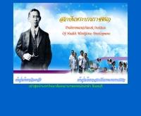 วิทยาลัยพยาบาลพระปกเกล้า จันทบุรี - pnc.ac.th