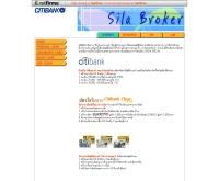 ศิลา โบรกเกอร์ - silabroker.netfirms.com