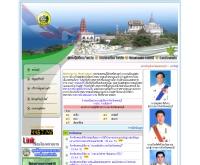 จังหวัดเพชรบุรี - phetchaburi.go.th