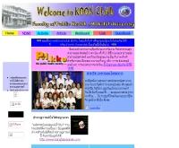 คูนคลับ - geocities.com/koonclub