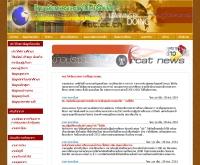 วิทยาลัยเกษตรและเทคโนโลยีร้อยเอ็ด - rcat.ac.th