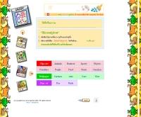 ตูบแกลลอรี่ - toob.iwebland.com