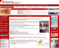 หอการค้าไทย-เดนมาร์ก - dancham.or.th
