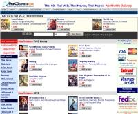 ไทยซีดีเอ็กซเพรส - thaicdexpress.com