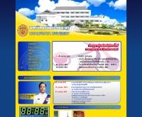 มหาวิทยาลัยเจ้าพระยา - cpu.ac.th