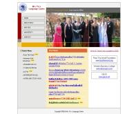 โรงเรียนศูนย์ภาษาอาจารย์ปู - mplclanguage.com