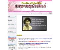 คณะครุศาสตร์ มหาวิทยาลัยราชภัฏเพชรบุรี - edu.rajabhat.edu/