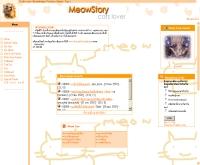 เหมียวสตอรี่ - geocities.com/meowstory