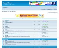 ฟามาคาเฟ่ - pharmacafe.com