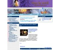 ไทยเซฟตี้ - thaisafety.net