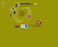 บริษัท ตั้งพิริยะวิศวกรรมกรุ๊ป จำกัด - tangpiriya.com