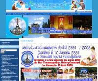วัดไทยธรรมปทีป [ฝรั่งเศส] - watpthai.com